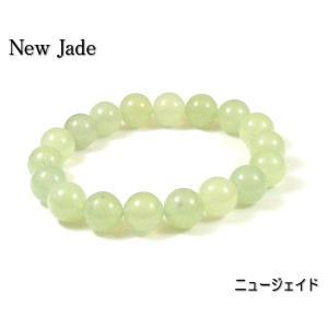 【クーポンあり】パワーストーン 10mm球数珠ブレスレット ニュージェイド (天然石) |my-earth
