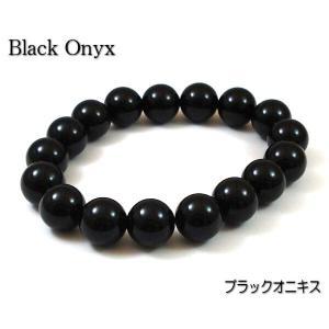 【クーポンあり】パワーストーン 12mm球数珠ブレスレット ブラックオニキス (天然石) |my-earth