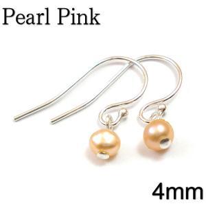 ピアス ピンク淡水パール4mm球 女性の品格を意味するパワーストーン(天然石/シルバー金具)