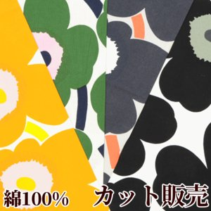ゆうパケ可 マリメッコ marimekko ピエニ ウニッコ 生地 全4色 《 ハンドメイド 手芸 手作り 北欧 花柄 プリント 正規品 布 》|my-mama