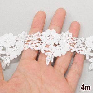 ゆうパケ可 お花のモチーフケミカルレース 約46mm幅 約4m オフホワイト 《 ハンドメイド 手芸 手作り 花 レース レースリボン モチーフ 》|my-mama