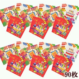 宅配送料無料 ●業務用●バースディーペーパーナプキン 3種類×30枚づつ合計90枚セット 《 ハンドメイド 手芸 手作り ペーパークラフト 》|my-mama