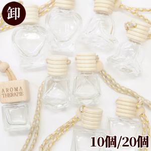 卸売り スモール ガラス ボトル 20個 《 ハーバリウム 瓶 ガラスボトル ガラスドーム レジン UVレジン 小瓶 ミニボトル 卸 問屋 業務用 プロ用 手芸 》|my-mama