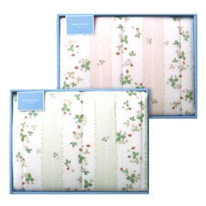 東京西川 ウェッジウッド 合繊肌掛け布団 ギフト ワイルドストロベリー コレクション 全2色 《 ギフト 贈答 内祝 快気祝 》|my-mama
