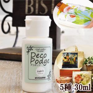 デコパージュ デコポッジ お試し30ml 5種類 《 Deco Podge 紙ナプキン デコパージュ クラフト ペーパーナプキン 》|my-mama