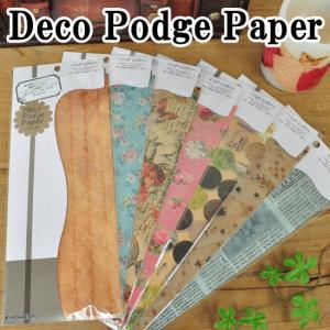 ゆうパケ可 現品限り デコポッジペーパー〜Deco Podge Paper〜2枚入 《 ハンドメイド 手芸 手作り 》|my-mama