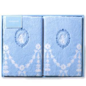 宅配送料無料 ウェッジウッド 綿毛布2枚セット ジャスパーコレクション 《 ギフト 贈答 内祝 快気祝 》|my-mama