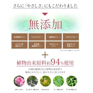 カラートリートメント ブラウン 2本セット 白髪 白髪染め 女性 女性用 レディース  マイナチュレ 公式 ヘアカラー スカルプ 頭皮ケア 無添加 国産 オーガニック|my-nature-jp|12