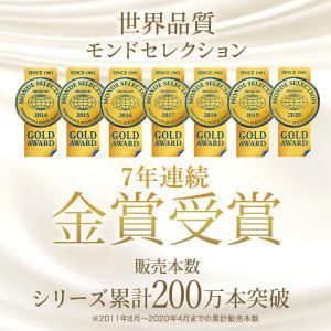 カラートリートメント ダークブラウン 3本セット 白髪 白髪染め 女性用 レディース  マイナチュレ 公式 ヘアカラー スカルプ 頭皮ケア 無添加 国産 オーガニック|my-nature-jp|18