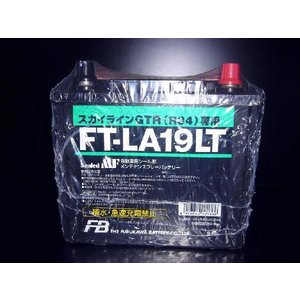 FT-LA19LT スカイラインGTR(R34)専用 古河電池 シールドMFシリーズバッテリー