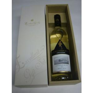 ミャンマーワイン(白) myanmarbeer