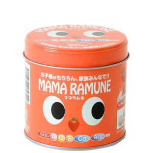 ママラムネ200粒/MAMARAMUNE|mybaby-mylove
