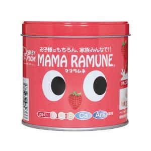 ママ青汁ゼリー 5g×30本|mybaby-mylove