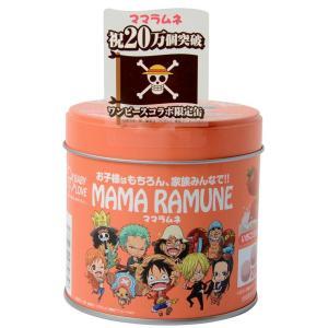 ママラムネ200粒/MAMA RAMUNE/ワンピースコラボ限定缶 mybaby-mylove