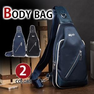 今季新作の上質ナイロンで仕上がりボディバッグです。 バッグが独特な形の設計を採用、スマートな線条が運...