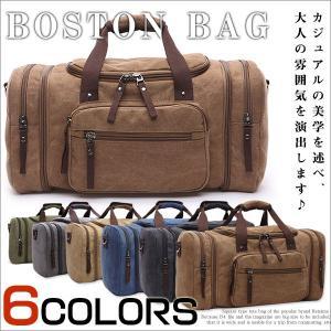 特価セールボストンバッグ 旅行鞄かばん大容量 上質 キャンバ...