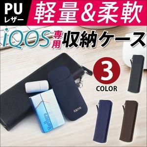 セール IQOS専用 レザー カバー 電子タバコ レザーケース アイコスケース 長財布型 電子タバコ...