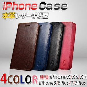 20%offセールiPhone8/iPhone7/iphon...