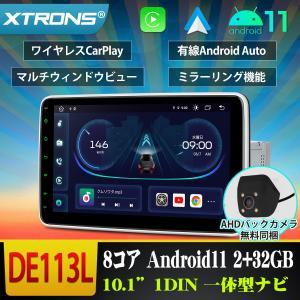 (DA199IPL) XTRONS Android9.0 1DIN 10インチ 大画面 車載PC 全画面シェア RAM2G カーステレオ カーオーディオ OBD2 4G WIFI ミラーリング GPS DVR USB SD入出力 mycarlife-jp