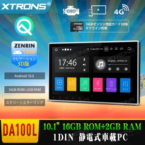 (DA199IPL) XTRONS Android9.0 1DIN 10インチ 大画面 車載PC ゼンリン16GB地図付 全画面シェア RAM2G カーステレオ カーオーディオ OBD2 WIFI ミラーリング mycarlife-jp