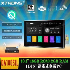 (DA199SIPL) XTRONS Android 9.0 フルセグ 地デジ搭載 アプリ連動操作可 10インチ 大画面 1DIN 車載PC RAM2G カーナビ 全画面シェア OBD2 DVR mycarlife-jp
