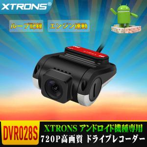 (DVR019) XTRONS アンドロイド機種専用 ドライブレコーダー HD720P 常時録画 マイク内蔵 録音可能 広い視野角 ミニ小型 360度回転 USB接続 TFカード別途購入必要|mycarlife-jp