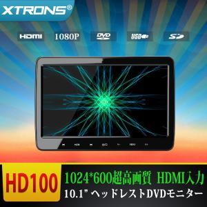 (HD100)XTRONS ヘッドレストモニター dvd スロットイン式 10.1インチ 大画面 dvdプレーヤー 1024*600高画質 HDMI機能 レジューム機能 1個1セット|mycarlife-jp