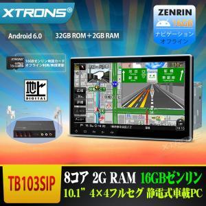 (TB103SIP) 10.1インチ 8コア Android6.0 フルセグ 4x4地デジ搭載 静電式2DIN一体型車載PC 1024 DVDプレーヤー RAM2GB OBD2 TPMS搭載可 3G/4G WIFI ナビ GPS|mycarlife-jp