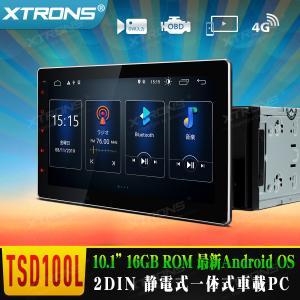 (TS696) XTRONS Android6.0 静電式2DIN一体型車載PC 6.95インチ DVDプレーヤー カーナビ OBD2 1080Pビデオ対応 ミラーリング ドライブレコーダー対応可|mycarlife-jp