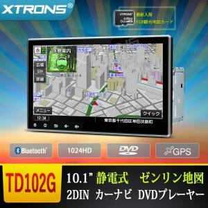 (TD102G)おすすめ XTRONS 10.1インチ 2D...