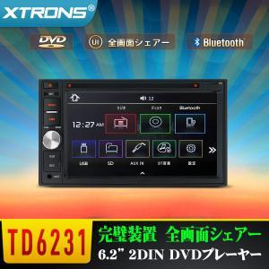 TD6231 お得 XTRONS 6.2インチ 2DIN カーオーディオ DVDプレーヤー 全画面シェア 高画質 Bluetooth USB SD FM ステアリングコントロールの商品画像|ナビ