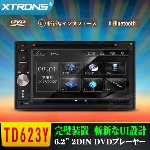 (TD623Y)XTRONS 専用インタフェース 6.2インチ 2DIN DVDプレーヤー 高画質 ブルートゥース USB SD FM ステアリングコントロール エコライザー調整可|mycarlife-jp