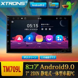 (TM705L) XTRONS 8コア Android8.1 2DIN IPSスクリーン 静電式一体型車載PC 7インチ カーナビ マルチウィンドウ OBD2 WIFI ミラーリング GPS|mycarlife-jp