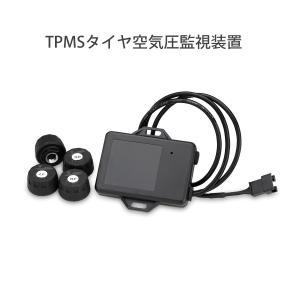 TPMS01 タイヤ空気圧監視装置 タイヤ漏れ警報 高低圧警報 高温警報 低電圧警報 センサー障害警報 4センサー リアルタイム監視 防水 取付簡単 mycarlife-jp