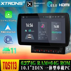 (TQ109P)カーナビ 2DIN XTRONS Android9.0 カーオーディオ 10インチ ...