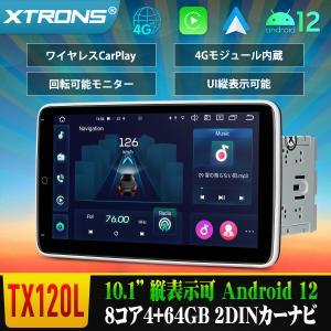 カーナビ 2DIN XTRONS Android8.1 車載PC 10.1インチ DVDプレーヤー ...