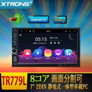 (TR771L) XTRONS 8コア Android8.1 2DIN 一体型車載PC 7インチ カーナビ マルチウィンドウ ミラーリング DVR OBD2 WIFI 静電式 GPS|mycarlife-jp