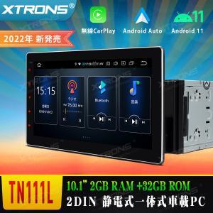(TSD100L)XTRONS 10インチ 2DIN 静電式車載PC Android 高画質 カース...