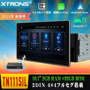 (TSD100SIL)XTRONS 10インチ 2DIN 静電式車載PC 地デジ搭載 フルセグ An...