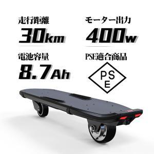 【正規品】電動インラインスケートボード YiiBOARD 400W MAX20Km/h パナソニック電池 8.7AH 電動キックボード スケーボー mycasecovers