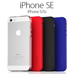iPhone SE ケース カバー araree Airfit(アラリー エアーフィット