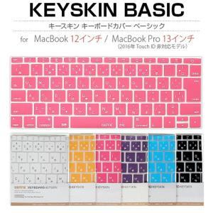 【訳あり アウトレット】MacBook 12インチ/2016年 Macbook Pro 13インチ(...