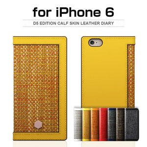 【訳あり アウトレット】iPhone6s/6 ケース SLG Design D5 Edition Calf Skin Leather Diary