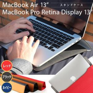 パソコンケース MacBook Air 13 MacBook Pro MacBook Pro Ret...