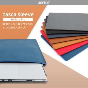 Micrisoft Surface Pro(マイクロソフト サーフェス プロ)専用 ノートPCケース...