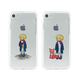 iPhone 8 / 7(4.7インチ)専用ケース 透明感のあるソフトクリアケースに星の王子様の世界...