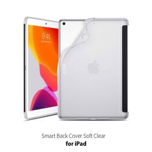 ipad 10.2 ケース 第7世代 2019 iPad 10.2inch専用 Smart Back...