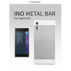 fe02c54841 ... Xperia XZ ケース カバー motomo INO Metal Bar(モトモ イノ メタルバー)エクスペリア エックスゼット ...