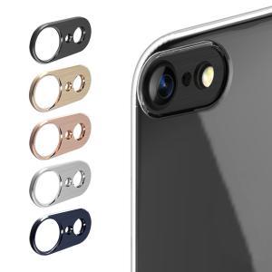 iPhone7 カメラ保護 バンパー motomo INO CAMERA HOLE DECO(モトモ イノ カメラホール デコ)アイフォン アルミ製