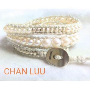CHAN LUU チャンルー パールストーンミックスコードラップ3連ブレスレット 正規品 レディース BS-5170CLJ ホワイトミックス|mycloset-m